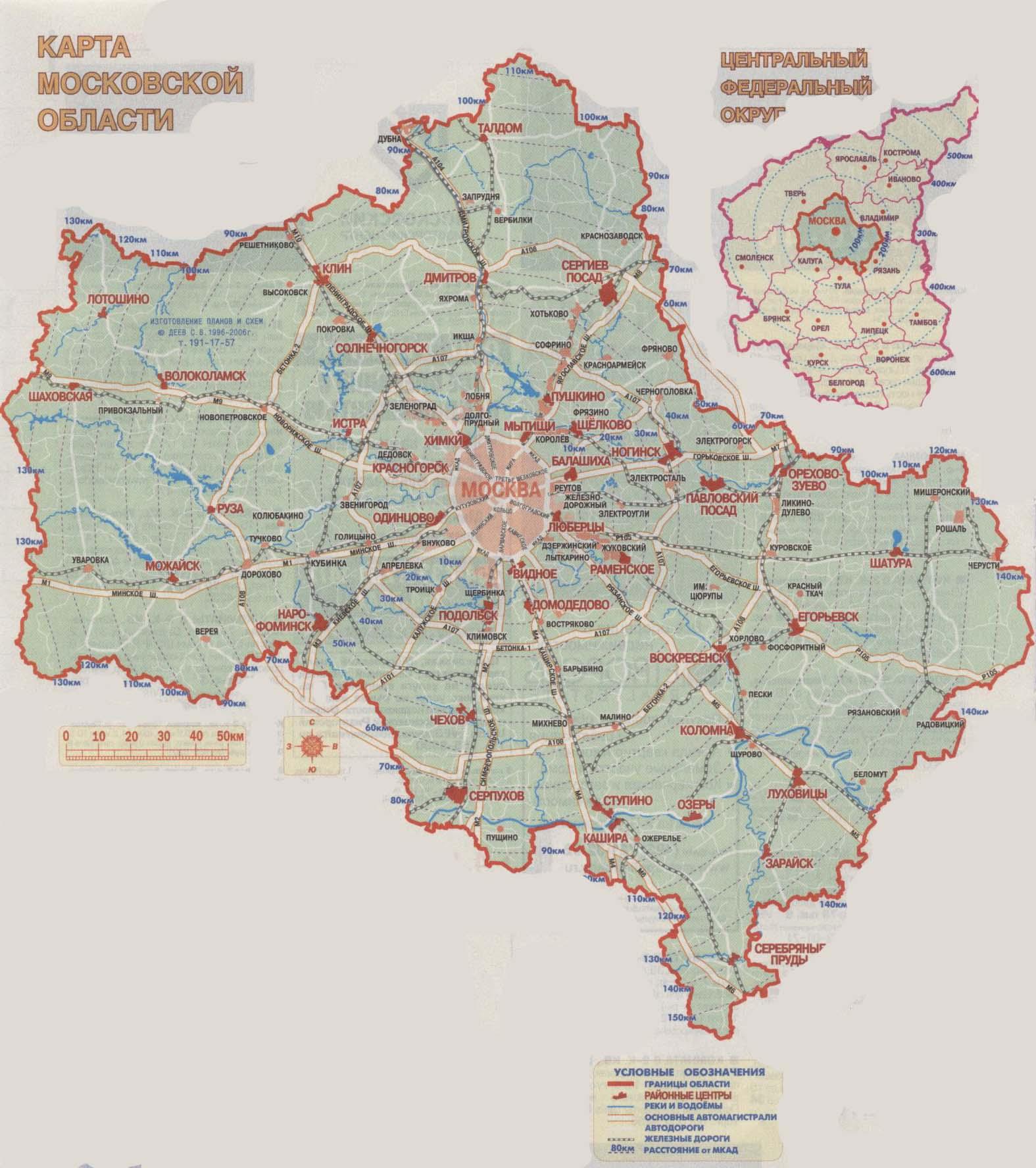 Путаны московской области и москвы 14 фотография